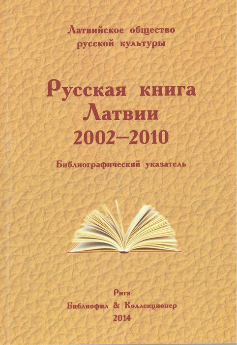 образец cv на латышском языке