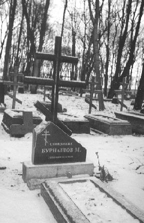 Burnashev2