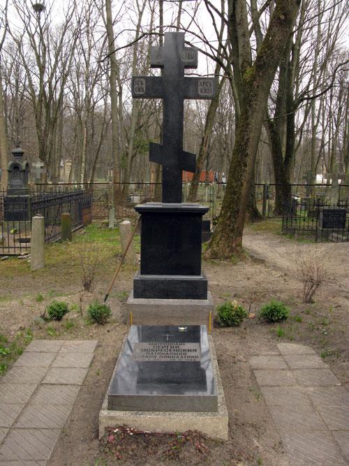 могила Сергия Воскресенского