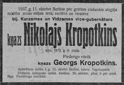 Объявление о смерти князя Кропоткина