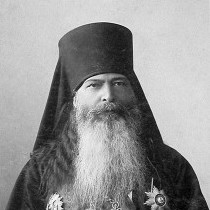 Archbishop Joachim