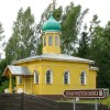 The Orthodox Church in Latvia from X to XX cnt.