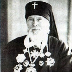 Archbishop Nikolay (Leisman)
