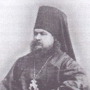 Bishop Veniamin (Karelin)