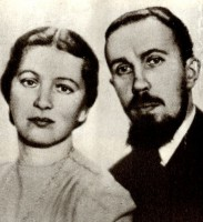 Kamita and Konstantin Portnov