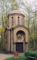 A chapel on the grave of Archbishop John in the Pokrov cemetery