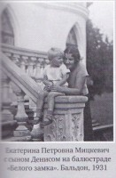 Yekaterina Mickewicz with her son Denis, 1931