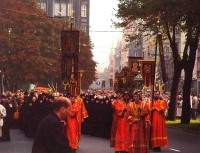 Transporting the relics of the Holy Martyr John