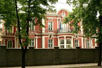 The Maykapars' house in Riga