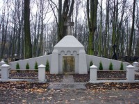 Memorial  in the Pokrov Cemetery