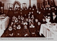 Pupils of the monastery shelter