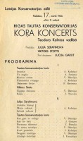 The concert program with the participation of Yulia Serafimova