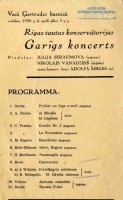 The program of the concert of sacred music