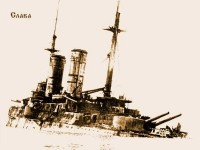The 'Slava'  battleship of the Baltic Fleet