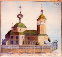 The Church of the Annunciation of Our Lady  at the end of 18th century