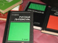 The textbooks of Russian literature