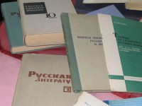 The textbooks of  Russian language