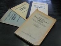 The books of professor Vasily Sinaisky