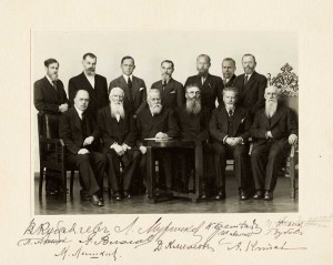 Council of the Grebenshchikov Community