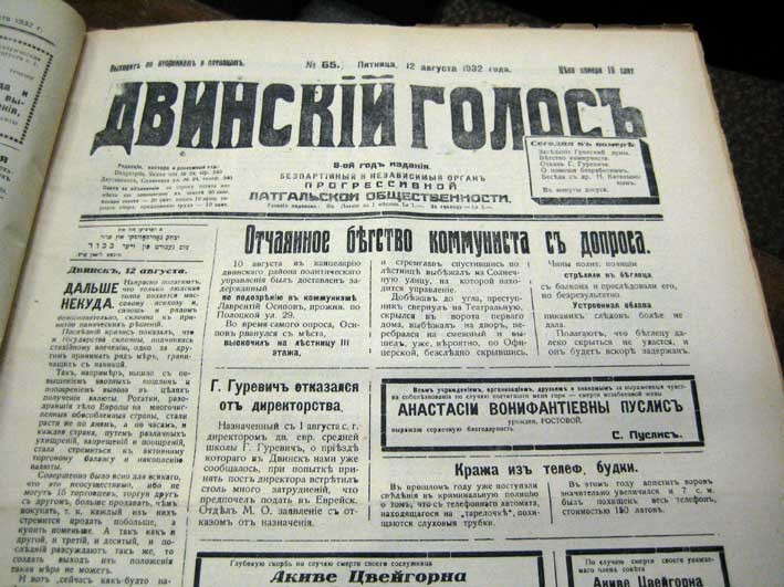 The Russian Press in Pre-War Latvia —