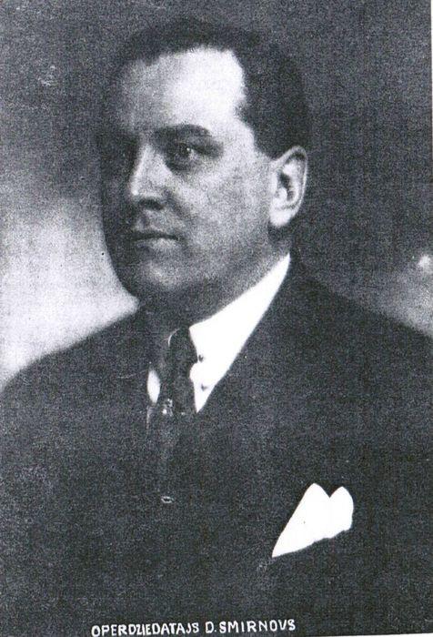 Дмитрий Смирнов —